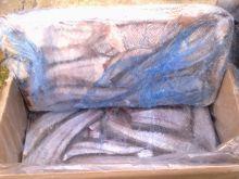 Макрорус тушка 500 гр - 1,5 кг Дальний Восток  от 3 кг